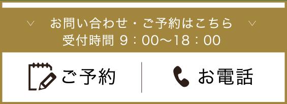電話0278-20-4141